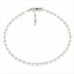 Collana Boccadamo di perle e swarovski GR511